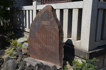 20190404亀戸水神社21