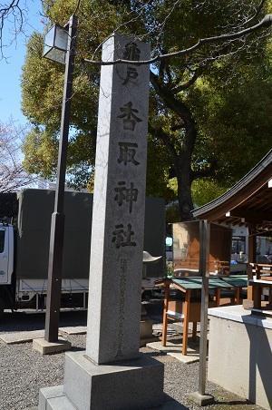20190404亀戸香取神社21