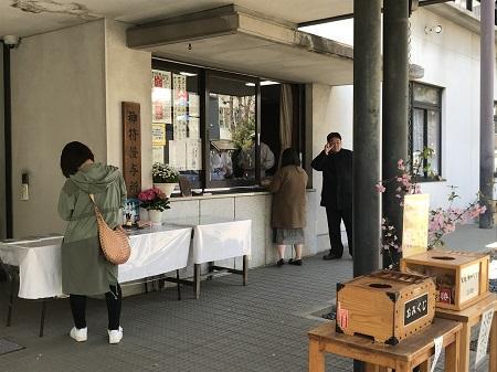 20190404亀戸香取神社32