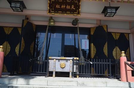 20190404葛飾天祖神社05