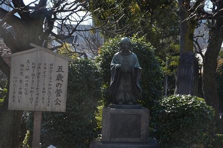 20190404亀戸天神32