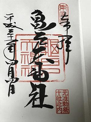 20190404亀戸天神41