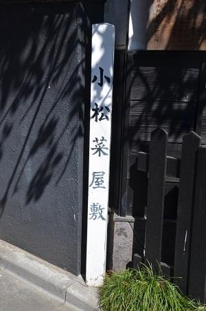 20190404間々井香取神社34