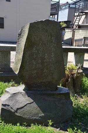 20190413隅田稲荷神社29
