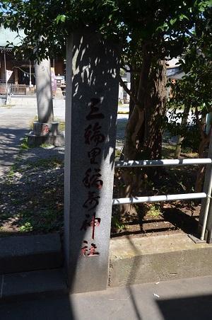 20190413三輪里稲荷神社02