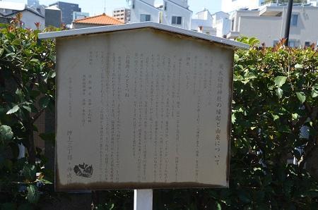 20190413飛木稲荷神社09