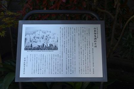 20190413高木神社17