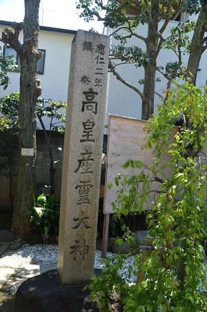 20190413高木神社16