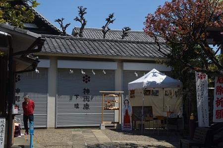 20190413高木神社20