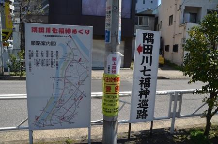 20190413三囲神社06