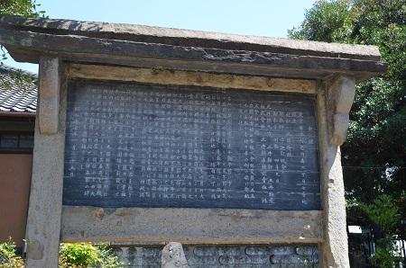 20190413三囲神社10