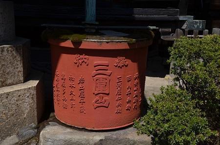 20190413三囲神社19