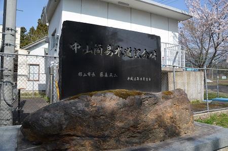 20190422中山分校0112