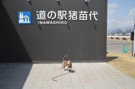 20190422道の駅猪苗代04