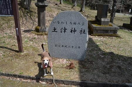 20190422猪苗代新八景 土津神社06