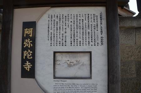 20190422東軍墓地05
