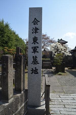 20190422東軍墓地02