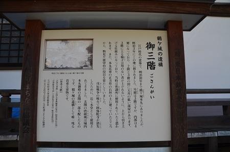 20190422東軍墓地10