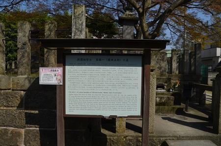 20190422東軍墓地08