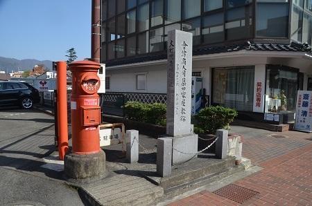 20190422丸ポスト会津若松14