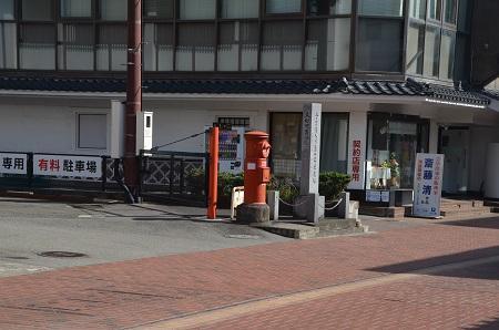 20190422丸ポスト会津若松13