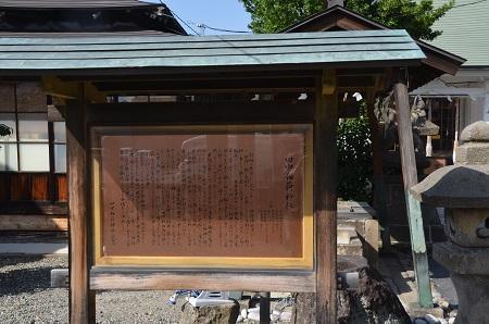 20190422田中稲荷神社03