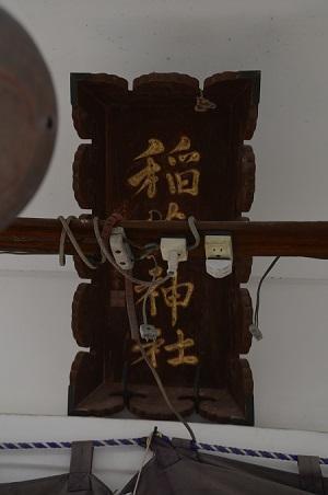 20190422田中稲荷神社09