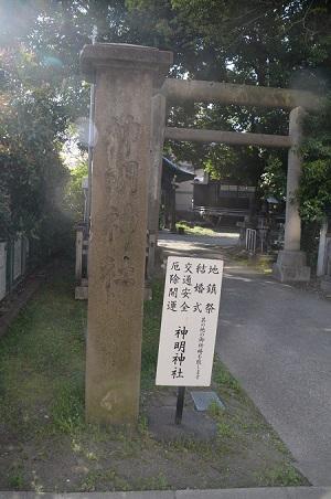 20190422神明神社01