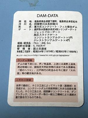 20190423大川ダムの桜20