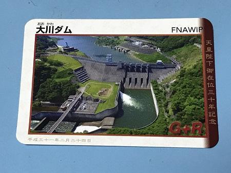 20190423大川ダムの桜19