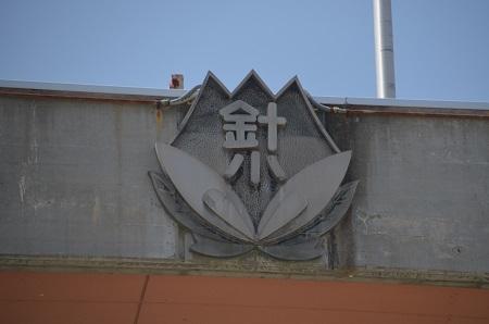 20190423針生小学校09