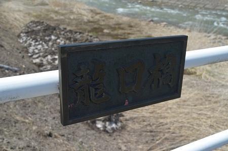 20190423龍口神社02