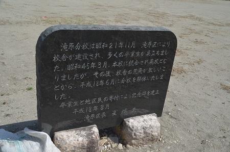 20190423滝原分校10