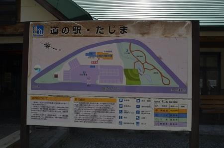 20190423道の駅 たじま05