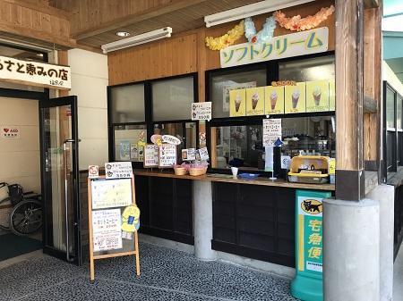 20190423道の駅 たじま13
