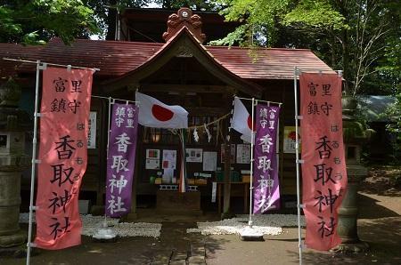 20190502富里香取神社06