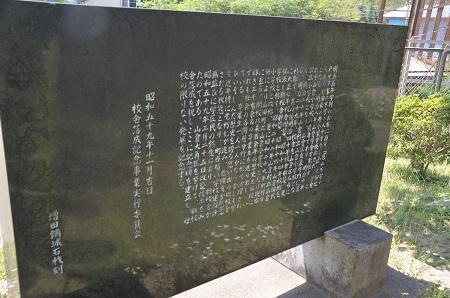 20190511山倉小学校16