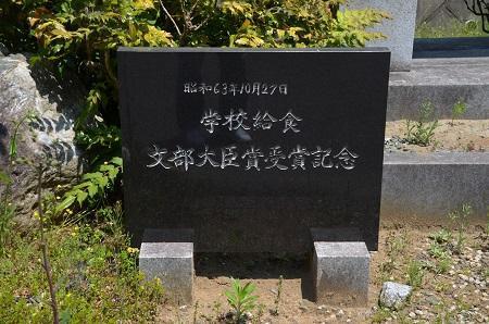 20190511第一山倉小学校07
