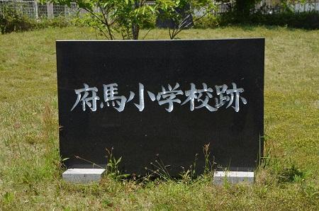 20190511旧・府馬小学校跡06