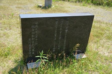 20190511旧・府馬小学校跡07