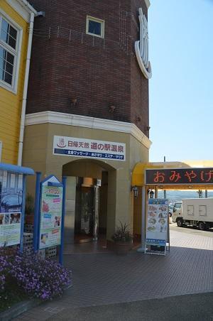 20190516道の駅マリンタウン12