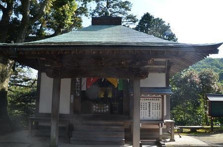 20190516佐奈田霊社16