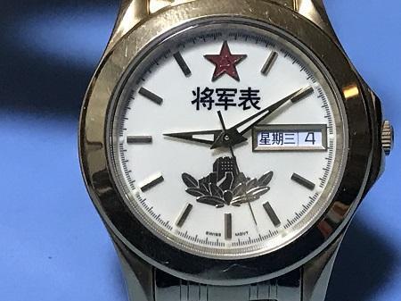 20190603中国人民02