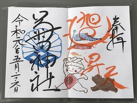 20190526菊田神社13