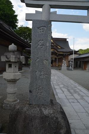 20190517田名八幡宮01
