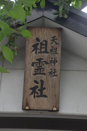 20190601しょうぶ七福神04