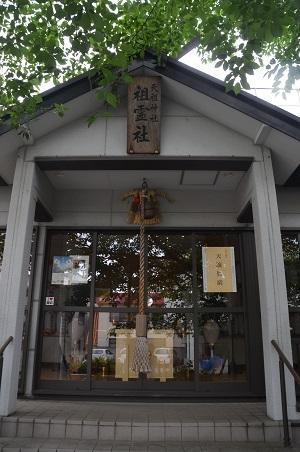20190601しょうぶ七福神03