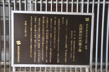 20190601花園神社07
