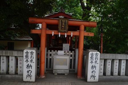 20190601花園神社33