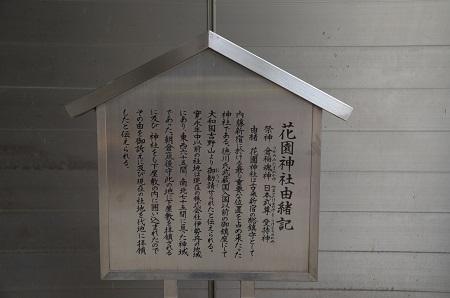 20190601花園神社04